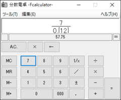 20170103_fcalculator_02010002.png
