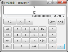 20100719_fcalculator