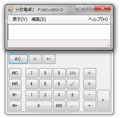 20120415_fcalculator2