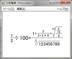 20120514_fcalculator2