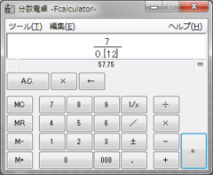 20120817_fcalculator_02000100